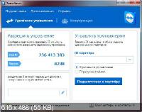 TeamViewer Free | Premium 10.0.45471 + Portable [Multi/Ru]