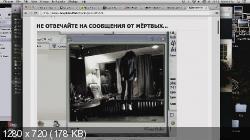 Убрать из друзей (2015) WEB-DL 720p | iTunes