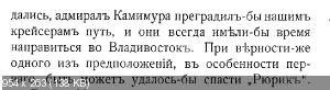 http://i69.fastpic.ru/thumb/2015/0731/ec/8cc63a727c6e96cd126db2742850beec.jpeg