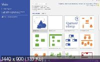 Microsoft Office 2016 Professional Plus Preview 16.0.4229.1006 (x86-x64) by Ratiborus 2.8 [Ru/En]