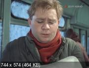 ������ (1955) SATRip-AVC �� ExKinoRay