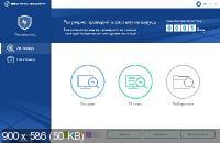 360 Total Security Essential 7.2.0.1012 [Multi/Ru]