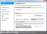 TeamViewer 10.0.45471 RePack (& Portable) by elchupakabra [Multi/Ru]