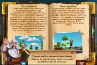 Craft The World (2015|RUS|ENG) Portable от CheshireCat