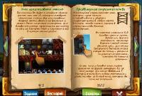 Craft The World (2015|RUS|ENG) Portable от CheshireCat