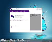 NetSend2015 Server 1.5.0.2 [Ru]