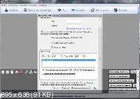 iSpy 6.4.0.0 (x86x64) Final [Multi/Ru]