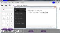 Viber 5.2.0 [Multi/Ru]