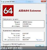 AIDA64 Extreme / Engineer Edition 5.30.3508 Beta Portable
