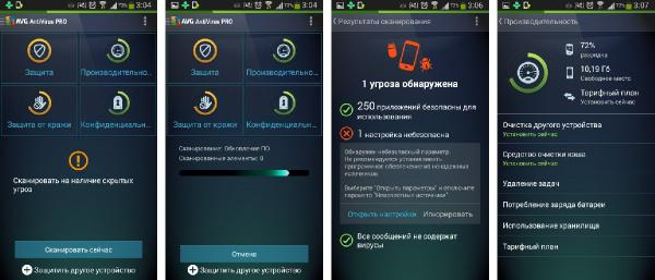 AVG AntiVirus Pro Security 4.4.1 + Tablet (Android) - антивирус