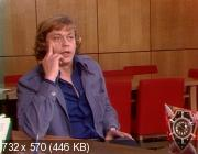 ��������� ����� �������. ���� �1-24 (1971-2003) DVDRip+SATRip-AVC �� ExKinoRay