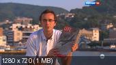 Жертвоприношение (2015) HDTVRip 720p