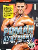 http://i69.fastpic.ru/thumb/2015/0811/ba/fe55e73df3a8d6a2a12d9b492782e8ba.jpeg