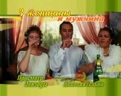��� ������� � ������� (1998) DVD5