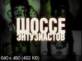 http://i69.fastpic.ru/thumb/2015/0811/db/50b24ae4dd9e3defa3fd209e70bd4fdb.jpeg