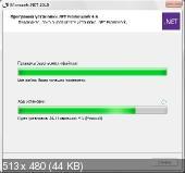 Microsoft .NET Framework 4.6 Final RePack by Gora DC 11.08.20