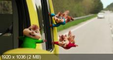 ����� � ��������� 4 / Alvin and the Chipmunks: The Road Chip (2015) HDRip-1080p | �������