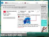 Kaspersky Internet Security 2016 16.0.0.614 (a) Final