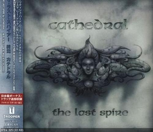Cathedral - Full-Length Discography (1991-2013)