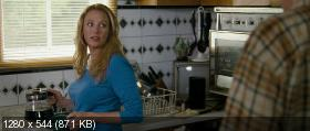 Призраки в Коннектикуте / The Haunting in Connecticut (2009) BDRip 720p | AVO | Лицензия