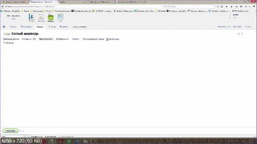 [����� ����������� ����������] ����� ������. WebAsyst. ������ ������ [29.04.2015]