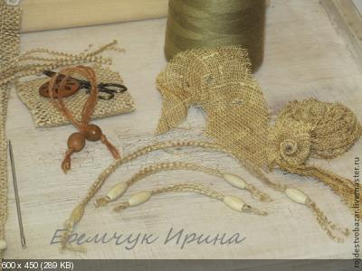 Аксессуары (сумки, браслеты, украшения)  53b755ae53c19415211f43facfd60dfa