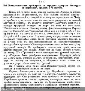 http://i69.fastpic.ru/thumb/2015/0819/9b/9eedb34a55384c0a9ee67979ab2a8d9b.jpeg