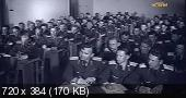 Как один лейтенант войну остановил (2008) IPTVRip