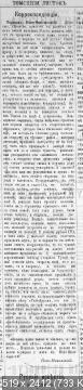 http://i69.fastpic.ru/thumb/2015/0823/90/f9f2fb367f9191a39389c57b38f22090.jpeg