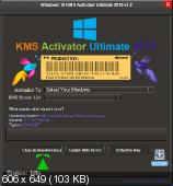 Windows 10 KMS Activator Ultimate 2015 1.2