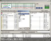 Process Lasso Pro 8.8.2.0 + Portable