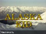������ ��� / Alaska Kid [1 �����] (1993) DVDRip