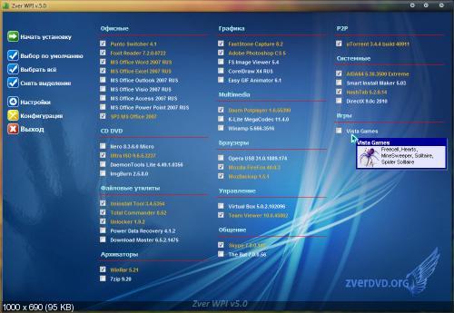 Zver WPI v.5.0 DVD x86/x64 (2015/RUS)