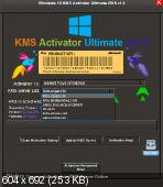 Windows 10 KMS Activator Ultimate 2015 v1.3
