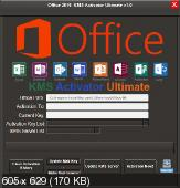 Office 2016 KMS Activator Ultimate 1.1