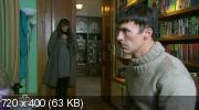 Посторонний (2007) HDTVRip-AVC