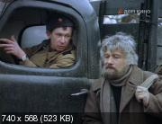 Цыган + Возвращение Будулая (1979-1985) SATRip-AVC