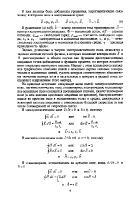 Бессонов Л. А. - Теоретические основы электротехники. Электромагнитное поле (2014) PDF