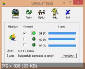 UltraSurf 15.02 - анонимный серфинг в интернет