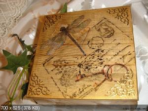 Самодельное покрывное средство для древесины от fljuida. 4a15e3b9c953cb1cec9a6c3de2bdf054