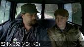 След тигра (2014) HDTVRip