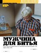 http://i69.fastpic.ru/thumb/2015/0922/45/d95aa4338bb17e13ab4445052161a745.jpeg