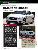 http://i69.fastpic.ru/thumb/2015/0922/61/43deba41541ed11fbd6a89ebb6008061.jpeg