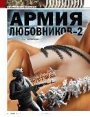 http://i69.fastpic.ru/thumb/2015/0922/67/d1387ea56acdfec82f34e486210cb367.jpeg