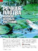http://i69.fastpic.ru/thumb/2015/0923/76/b663803a752dabb7448578df55420376.jpeg