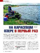 http://i69.fastpic.ru/thumb/2015/0923/82/4f988f6ac9e866fadad46b50fc7d5c82.jpeg