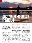 http://i69.fastpic.ru/thumb/2015/0923/92/bfaa91fea0cbd569ab6535b98f1c8492.jpeg