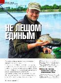 http://i69.fastpic.ru/thumb/2015/0923/ac/da5f35627cb2b4f50c49d439c03665ac.jpeg