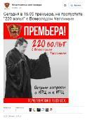 http://i69.fastpic.ru/thumb/2015/0924/c8/fab36597745e69fbf16c012129a2d4c8.jpeg