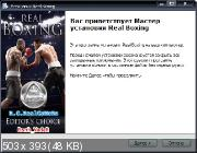 Real Boxing [v1.0.1.1] (2014) PC | Repack от R.G.RealGaMeRs